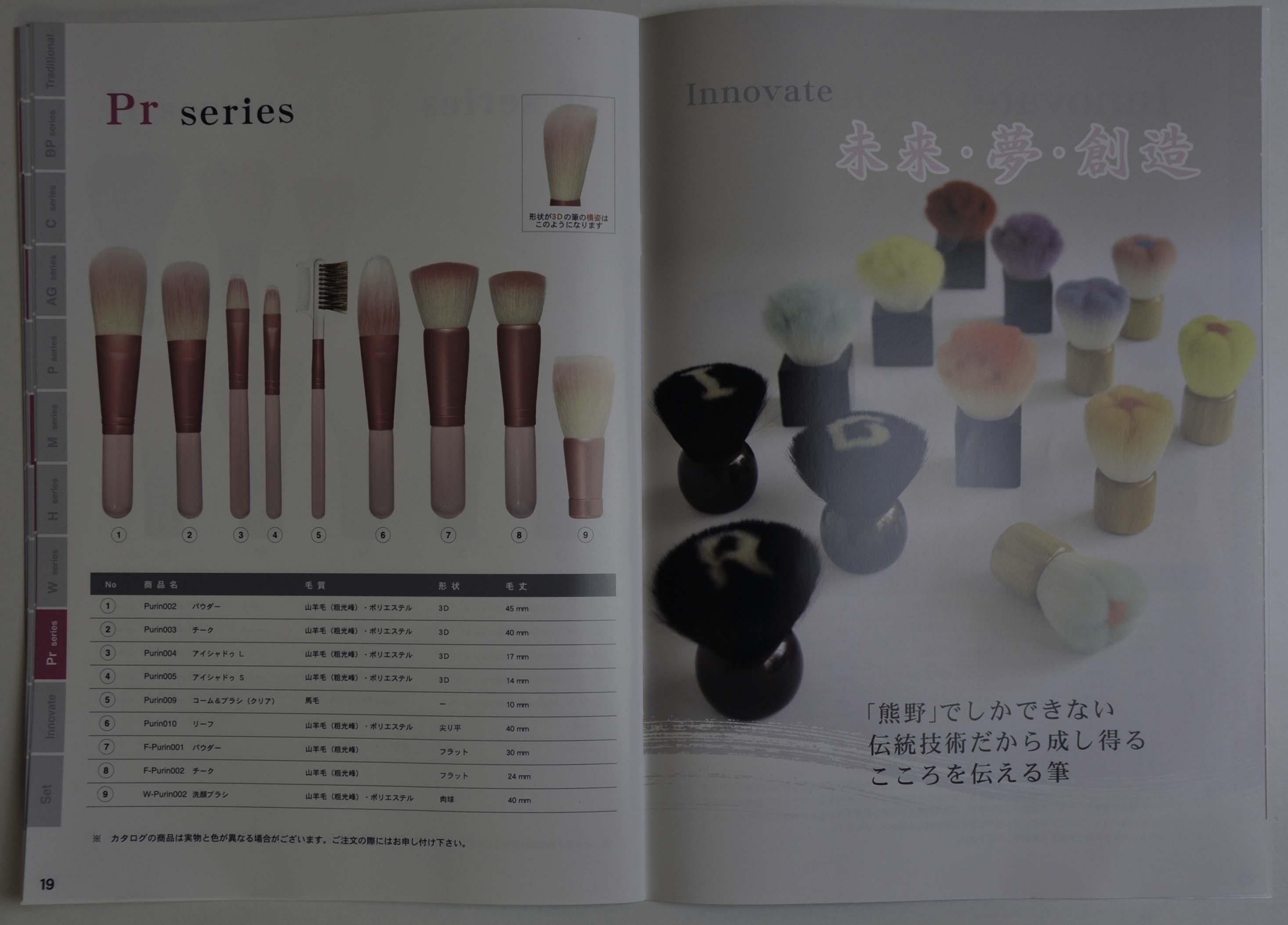 catalog19