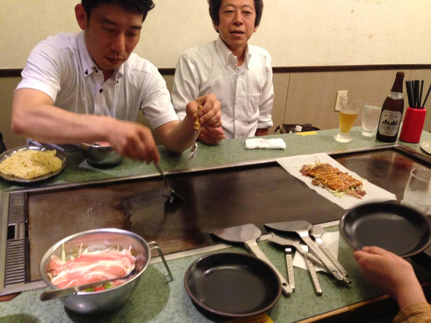 koyudo_restaurant