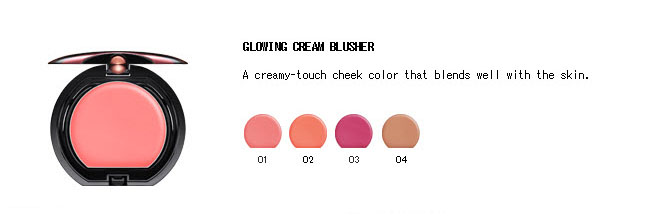glowingcream