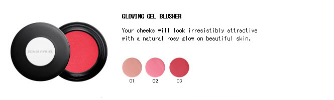 glowinggel